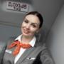Лукьянова Любовь