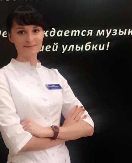 гурьянова